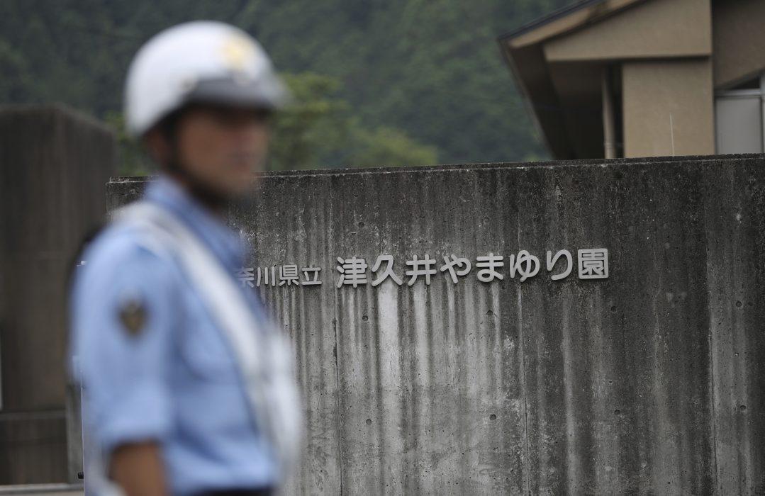 Foto: Eugene Hoshiko/AP/TT