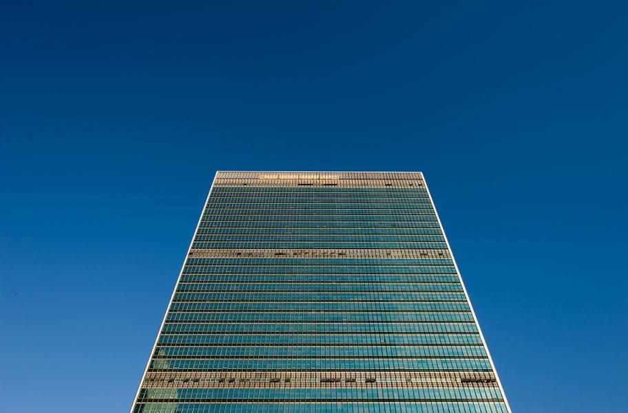 Henrik Montgomery/TT   FN-högkvarteret.