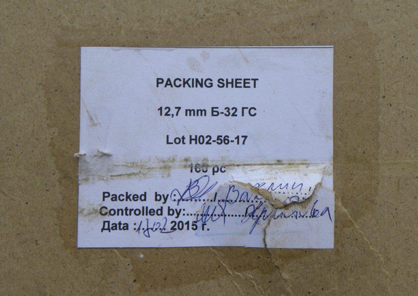 En låda ammunition som hittades i Kajo-Keji, Sydsudan juni 2017.