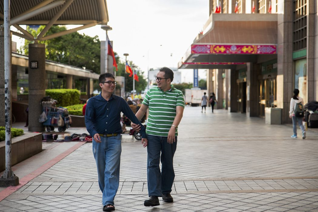 Taiwan kön video
