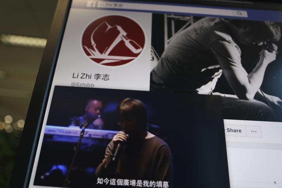 Den kinesiska sångaren Li Zhi sjunger om massakern på Himmelska fridens torg, där demonstrationer för yttrandefrihet och demokrati ledde till ett stort antal dödsoffer.