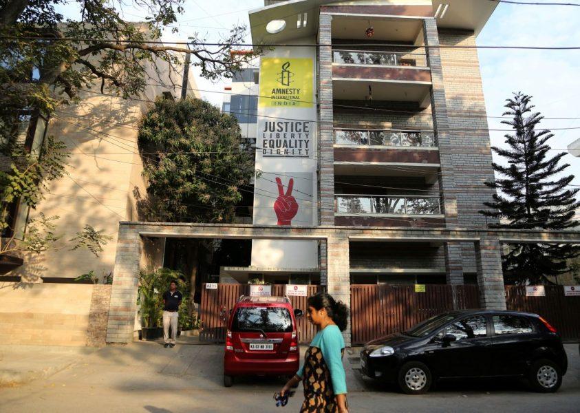 Amnestys högkvarter i Bangalore i Indien.